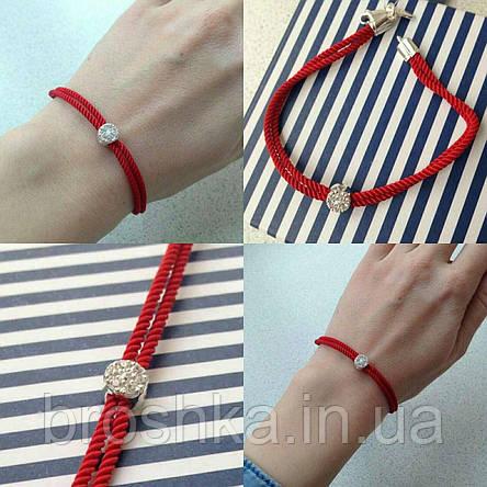 Серебряный браслет с красной нитью и бусиной, фото 2