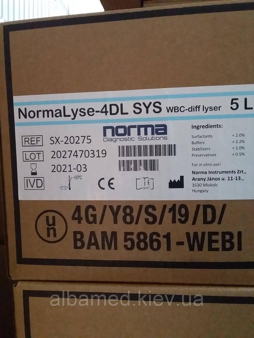 Лізуючий розчин NormaLyse-4DL SYS