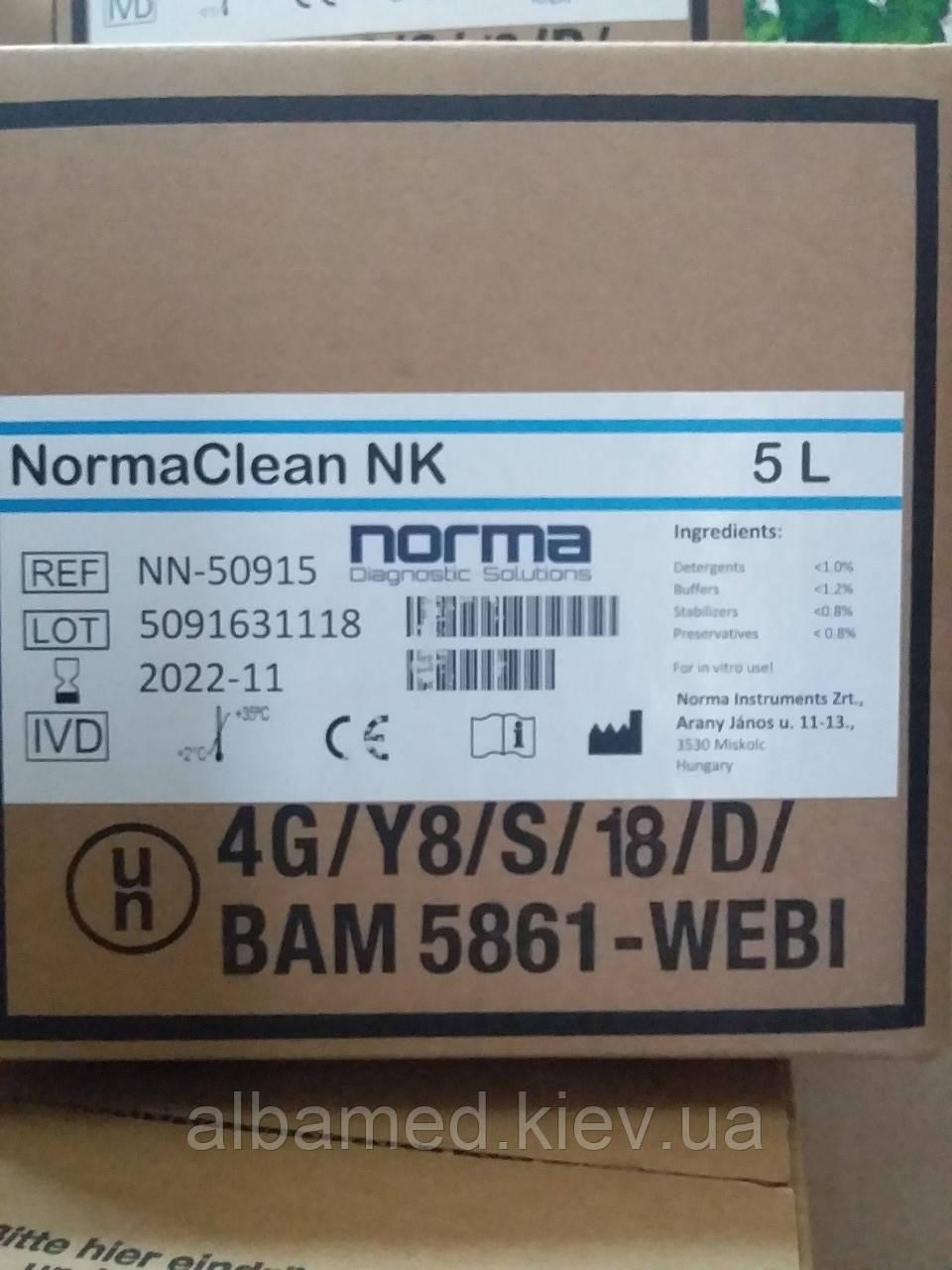 Миючий розчин NormaClean NK