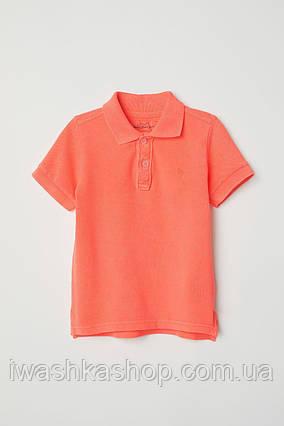 Яркая оранжевая футболка-поло на мальчиков 4 - 6 лет, р. 110 - 116, H&M
