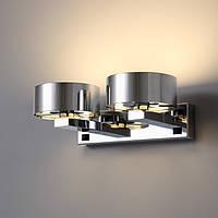 Светодиодный LED светильник 12Вт, LWA299-CR