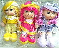 Большая говорящая мягкая кукла (рус.язык, 35см),музыкальная кукла, фото 1