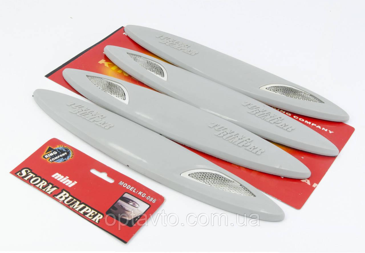 Защита бампера, декоративные молдинги - наклейки на бампера 32 см. Серый цвет с сеткой