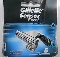 Лезвия Gillette Sensor Excel - 5шт