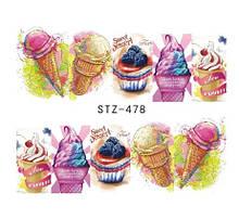 """Наклейки для ногтей """"Мороженное""""STZ-478"""