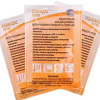 Бланидас Актив (саше, 10 мл) - концентрат для дезинфекции и стерилизации