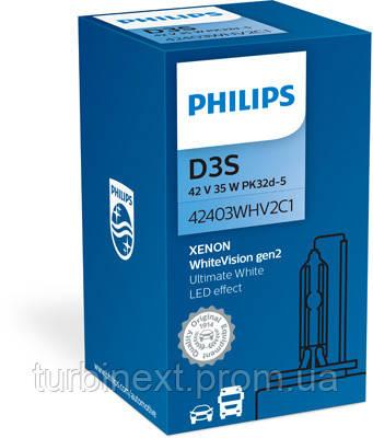 Автолампи ксенон PHILIPS PS 42403 WHV2 C1