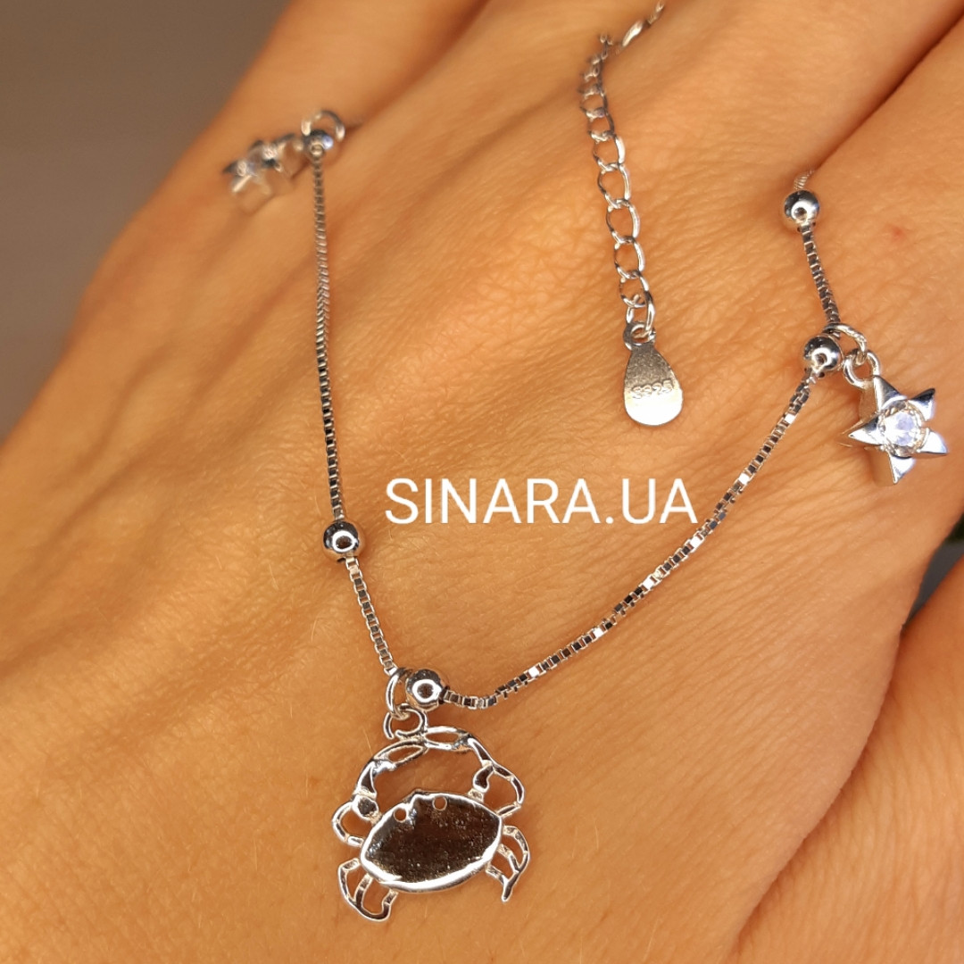 Браслет на ногу серебряный Морской - Браслет на ногу с висюльками Крабик и Морская Звезда серебро 925