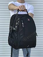Качественный черный рюкзак Victory