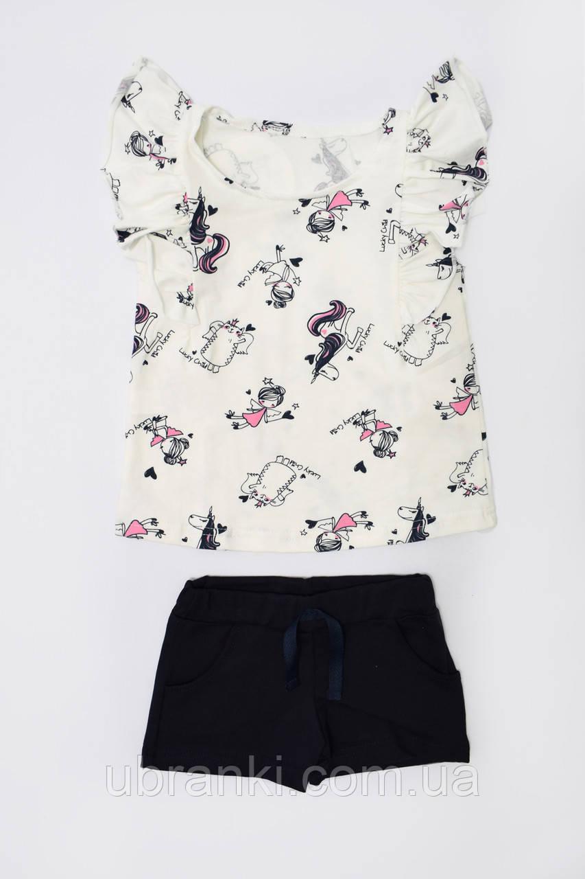 Комплект (шорты, футболка)