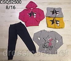 Спортивний костюм для дівчаток трійка Seagull 8-16 років