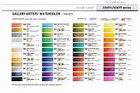 Набор акварельных красок GALLERY в металлическом пенале, 12 цветов, кювет, MUNGYO