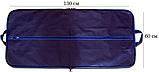 Чехол\кофр для одежды  60*130 см ORGANIZE HCh-130 синий, фото 2