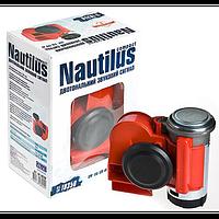 """Сигнал возд CA-10350/NAUTILUS """"Compact""""/12V/красный"""