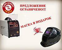 АКЦИЯ!!! Сварочный полуавтомат Луч-Профи MIG/MMA-305A + Маска хамелеон Луч-профи-700