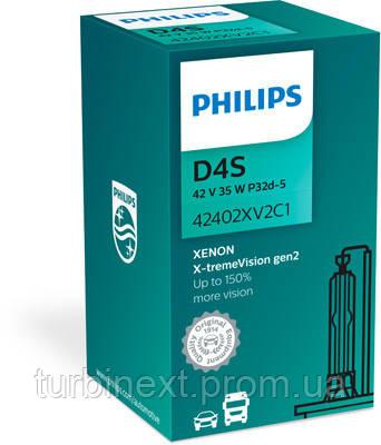 Автолампи ксенон PHILIPS PS 42402 XV2 C1