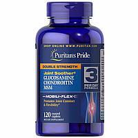 Для суставов и связок Puritan's Pride Double Strength Glucosamine Chondroitin MSM 120 капс