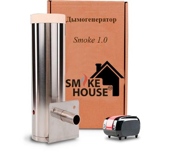 Дымогенератор для холодного копчения с камерой для сгорания и мощным воздушным компрессором Smoke 1.0