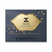 Гидрогелевые патчи для губ от JayJun Gold Snow Lip Patch 5 штук каждая в индивидуальной упаковке