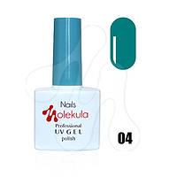 Гель-лак Molekula №004 (лазурный), 11 мл