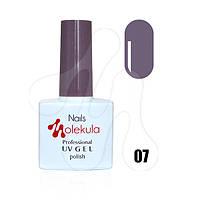 Гель-лак Molekula №007 (лилово серый), 11 мл
