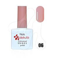 Гель-лак Molekula №006 (персиковый френч), 11 мл