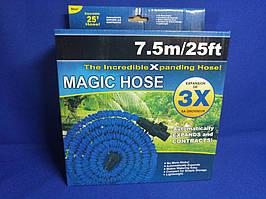 Шланг для полива Magic Hose 7.5м + Распылитель!