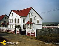 Еврозабор от производителя АртБетон Харьков