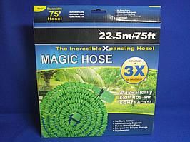 Шланг для полива Magic Hose 22,5м + Распылитель!