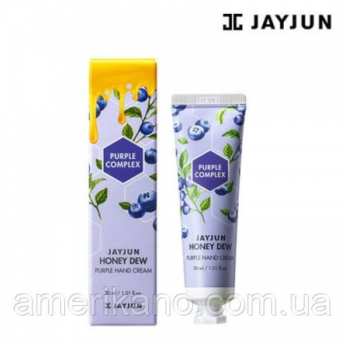 Крем для рук смягчающий и увлажняющий от JayJun Honey Dew Purple Черника Hand Cream 30 мл Корея