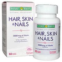 Витамины для волос  кожи и ногтей Nature's Bounty 60 таблеток