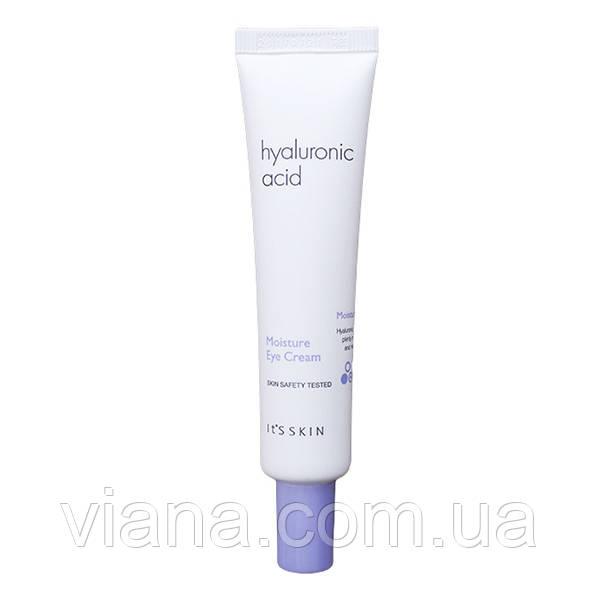 Крем для кожи вокруг глаз с гиалуроновой кислотой ITS SKIN Hyaluronic