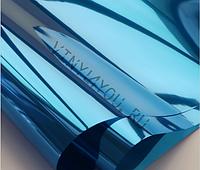 Зеркальная тонировочная пленка Blue R15
