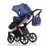 Коляска Invictus V-Dream LUX Blue шасси Cooper 2в1, фото 7