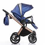 Коляска Invictus V-Dream LUX Blue шасси Cooper 2в1, фото 10
