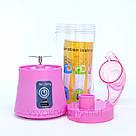 Блендер портативный с USB зарядкой Smoothie Maker (розовый), фото 2