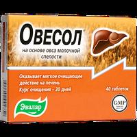 Овесол  -Натуральные таблетки для печени, бережная чистка печени от шлаков(таб.20шт,Эвалар)