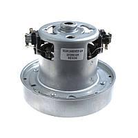 Мотор для пылесоса Vacuum Clean Motor 1400W для пылесоса