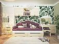 Мебель для детской Италия нимфея альба/малина (Лион) Киев, фото 4