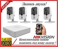 Комплект Видеонаблюдения Hikvision Full-HD с поддержкой записи звука!