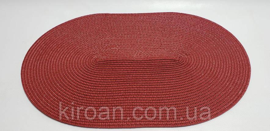 Овальна серветка-підкладка для сервірування столу ПВХ 45*29 см (бордовий), фото 2