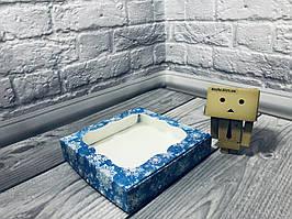 *10 шт* / Коробка для пряников / 150х150х30 мм / печать-Снег.Син / окно-обычн / НГ
