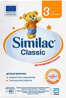 Similac Молочная смесь Classic 3 (12м+) картон 600г (детское молочко)