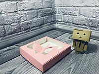 *10 шт* / Коробка для пряников / 150х150х30 мм / печать-Пудр / окно-Бабочка / лк, фото 1
