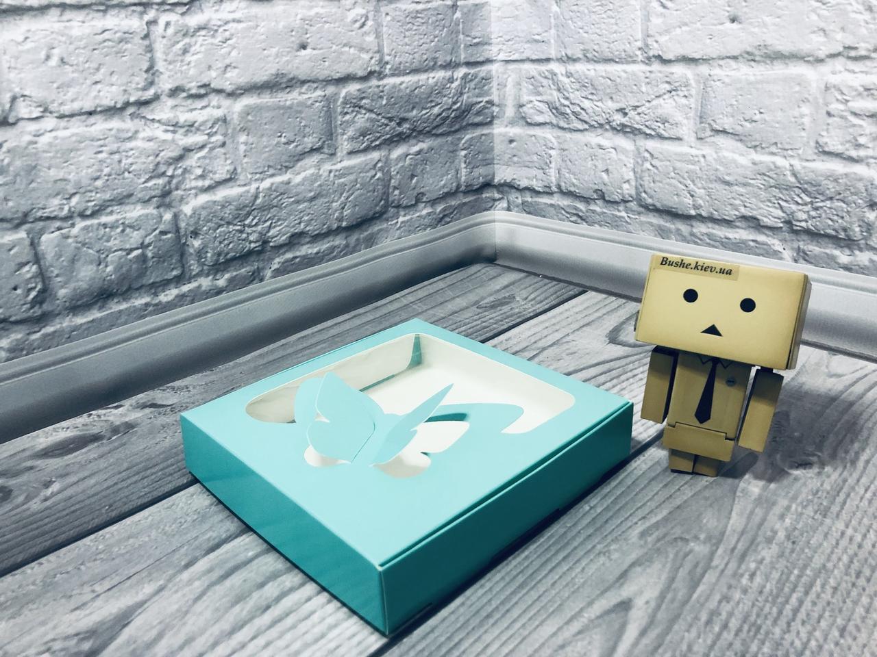 *10 шт* / Коробка для пряников / 150х150х30 мм / печать-Бирюза / окно-Бабочка / лк
