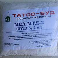 Мел мтд-2 строительный, 2 кг