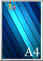 Рамки алюминиевые  25 мм    (Украина)