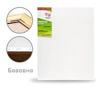 Подрамник,60*80 см, набор 3 шт., мелкое зерно, акрил, хлопок, (БН),  ROSA Studio