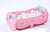 Кроватка для кукол Розовая с постельным бельем  48*25*23см