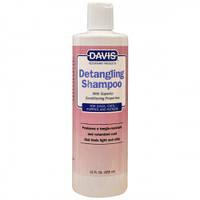 Davis (Дэвис) Detangling Shampoo ДЭВИС ЛЕГКОЕ РАСЧЕСЫВАНИЕ для собак, котов, концентрат, 355 мл